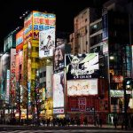 【密着グルメ・スポットのまとめ 2017/4/17放送】YOUは何しに日本へ「ゲームYouと高円寺ひとりはしご酒You」