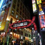 【ひげガール情報をチェック 2017/9/9放送】有吉ジャポン 「オネェの聖地 新宿歌舞伎町ひげガールの最新情報」