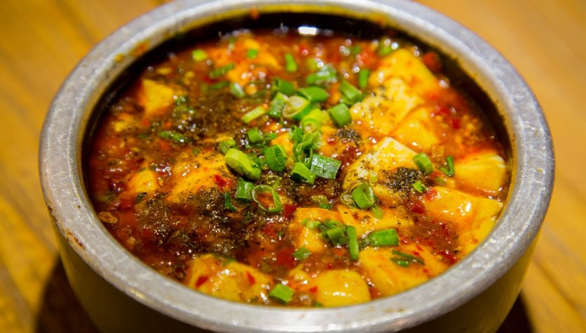 胡椒饅頭 PAOPAO>